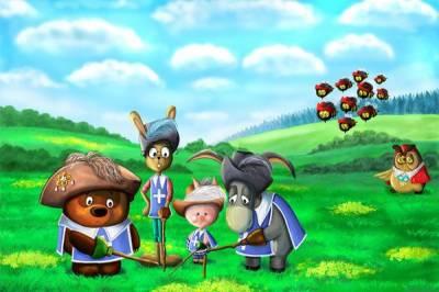 Три Пухшкетера